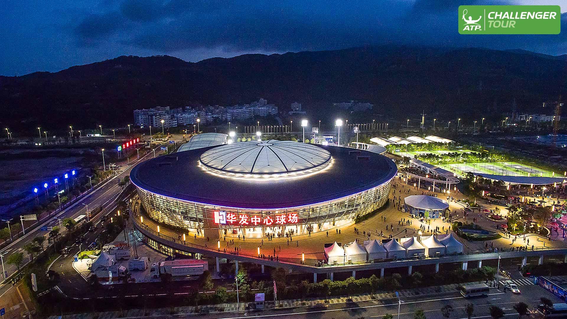 Atp Shenzhen